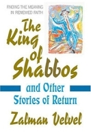 The King of Shabbos артикул 13859b.